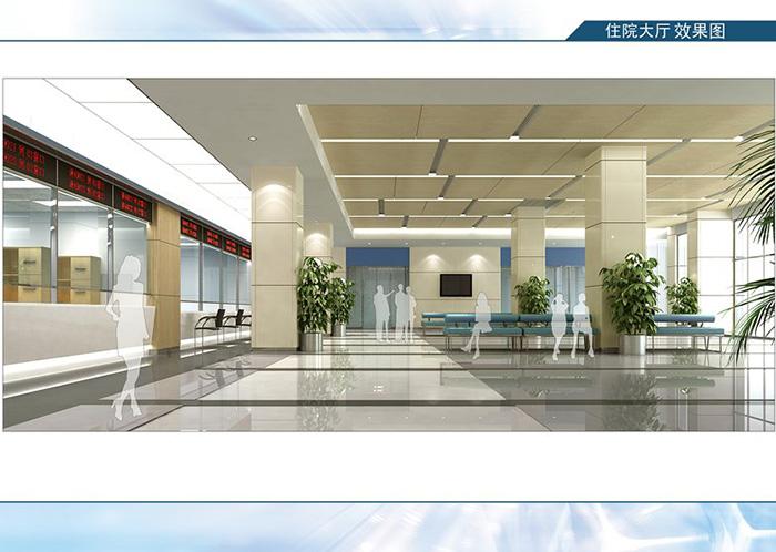 纳雍县人民医院整体搬迁建设工程(二期)--门急诊