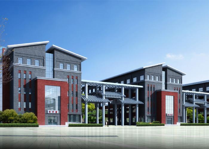 中国贵州茅台酒厂(集团)有限责任公司茅台学院